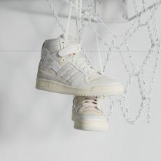 Adidas Forum 84 High!P. V. P: 129,95€WWW.GALIFORNIASHOP.COM#galifornia #adidas #forum84 #sneakers #coruña